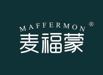 35-V525 麦福蒙 MAFFERMON