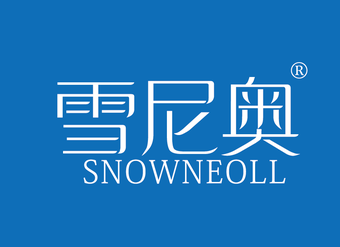 03-VZ1092 雪尼奥 SNOWNEOLL