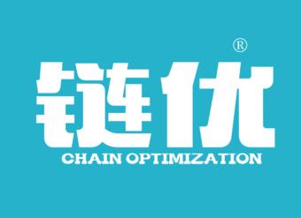 37-V074 链优 CHAIN OPTIMIXATION