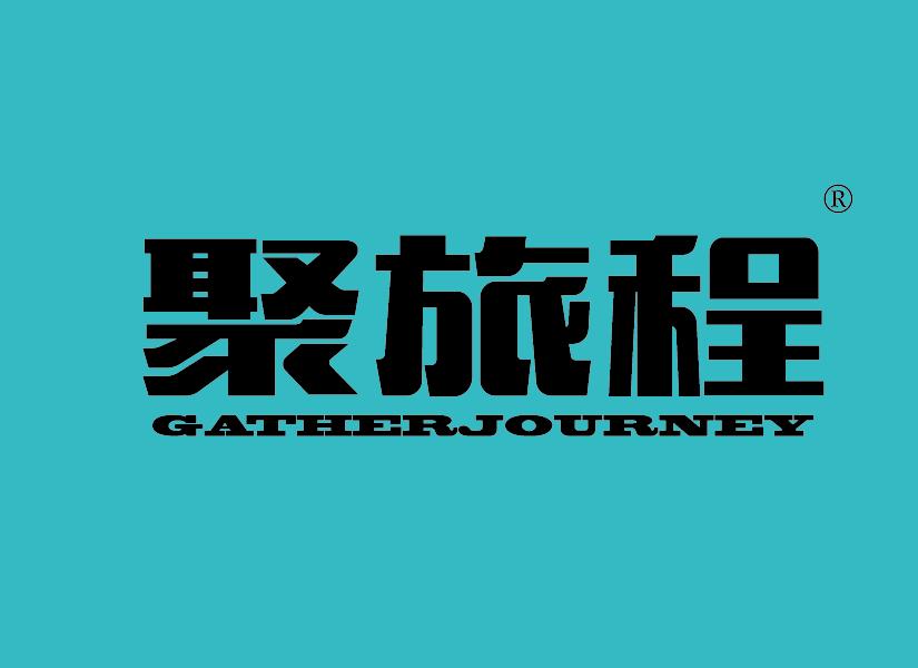 聚旅程 GATHERJOURNEY