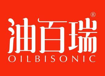 29-V1023 油百瑞 OILBISONIC
