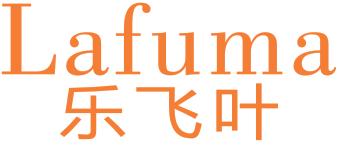 35-10209 乐飞叶  Lafuma