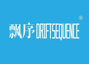 03-V1106 飘序 DRIFTSEQUENCE