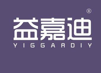 35-V614 益嘉迪 YIGGARDIY