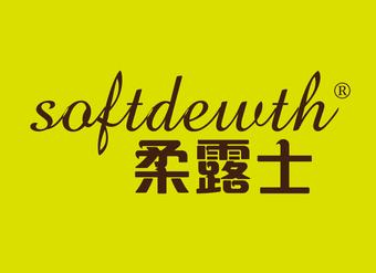 03-V1050 柔露士 SOFTDEWTH