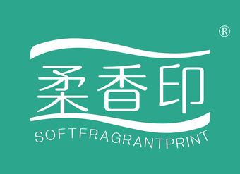 05-XZ831 柔香印 SOFTFRAGRANTPRINT