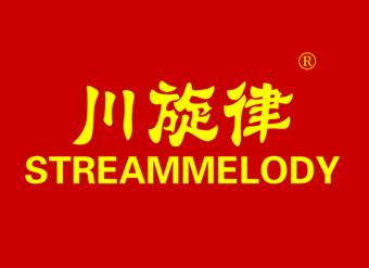 43-V1041 川旋律 STREAMMELODYX