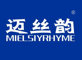 25-V3802 迈丝韵 MIELSIYXRHYXME