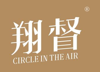 12-V451 翔督 CIRCLE IN THE AIR