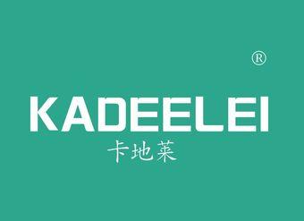 12-V452 卡地萊 KADEELEI