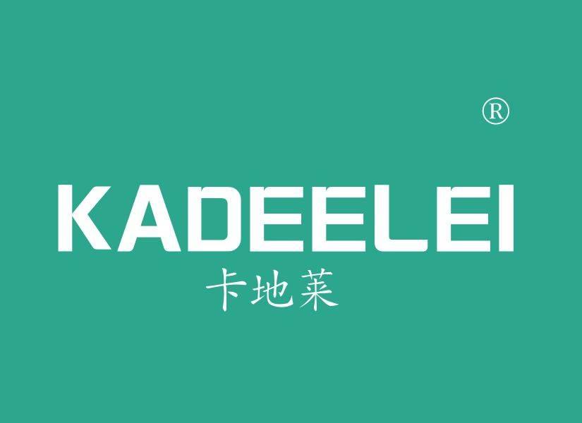 卡地莱 KADEELEI