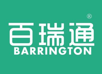 01-V183 百瑞通 BARRINGTON