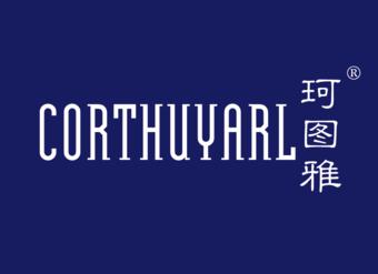 25-YZ642 珂图雅 CORTHUYZARL
