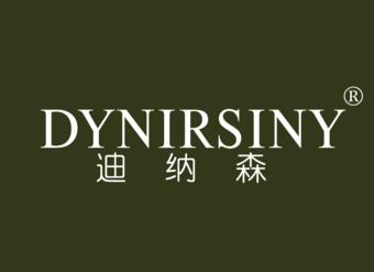 03-V1071 迪纳森 DYNIRSINY