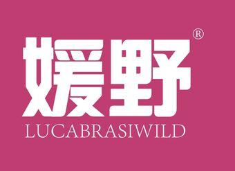 01-V174 媛野 LUCABRASIWILD