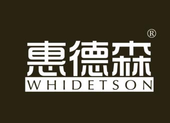 12-VZ466 惠德森 WHIDETSON