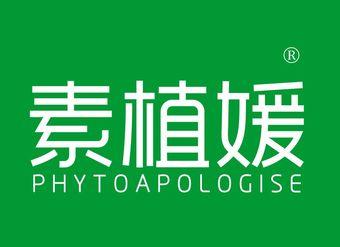 03-V1065 素植媛 PHYXTOAPOLOGISE
