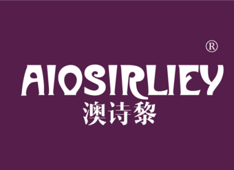 18-V741 澳詩黎 AIOSIRLIEY