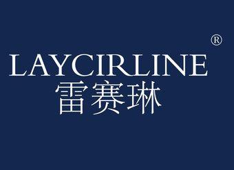 25-V3825 雷赛琳 LAYXCIRLINE