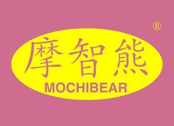 09-V1207 摩智熊 MOCHIBEAR