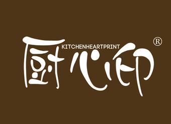 11-V870 厨心印 KITCHENHEARTPRINT