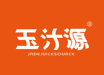 32-V392 玉汁源 JADEJUICESOURCE