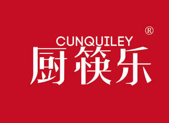 43-V1066 厨筷乐 CUNQUILEY