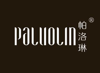 25-V3876 帕洛琳