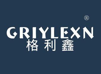 20-V954 格利鑫 GRIYLEXN