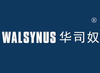 18-V742 华司奴 WALSYNUS