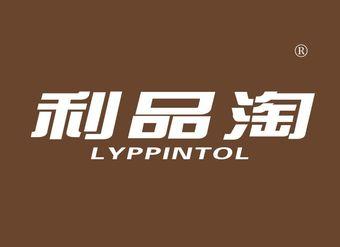 35-VZ647 利品淘 LYZPPINTOL