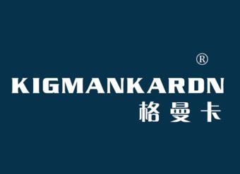33-V626 格曼卡 KIGMANKARDN