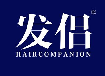 26-VZ074 发侣 HAIRCOMPANION