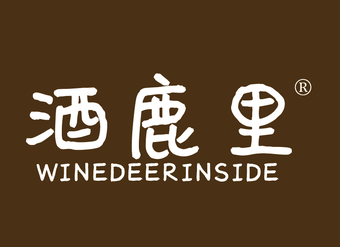43-V1110 酒鹿里 WINEDEERINSIDE