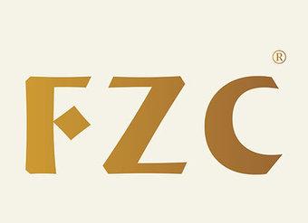 09-V191 FZC