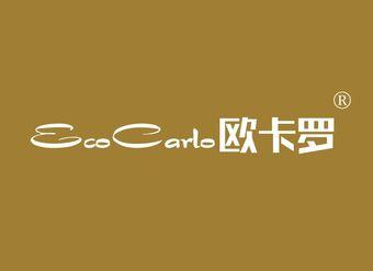 43-V1135 ECOCARLO 欧卡罗