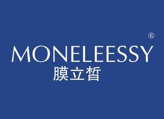 03-V1142 膜立皙 MONELEESSYZ