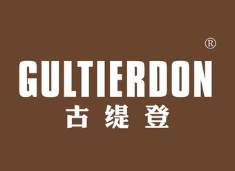 18-V756 古缇登 GULTIERDON