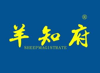 29-V1047 羊知府 SHEEPMAGISTRATE