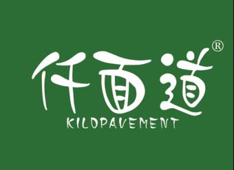 30-X1379 仟面道 KILOPAVZEMENT