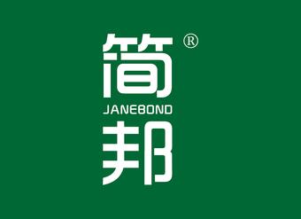 30-V1335 简邦 JANEBOND