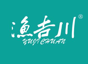 29-V1084 渔吉川