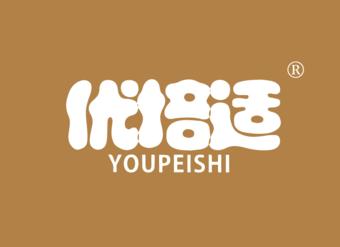 05-V794 優培適