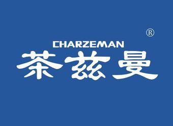 03-VZ1124 茶茲曼 CHARZEMAN