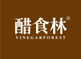30-VZ1336 醋食林 VZINEGARFOREST