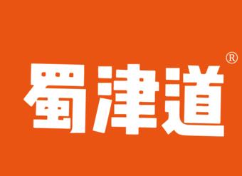 43-V1166 蜀津道