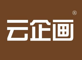 35-V708 云企画