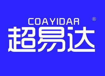 35-VZ646 超易达 COAYZIDAR