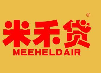 36-V150 米禾贷 MEEHELDAIR
