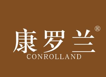 03-V1170 康罗兰 CONROLLAND